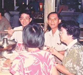 Family dining out, 1975