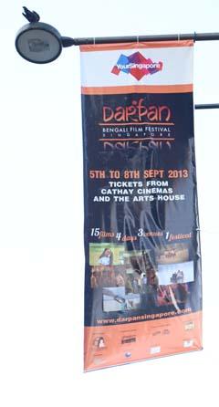 Bengali Film Festival
