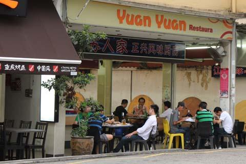 New Chinatown (Geylang)