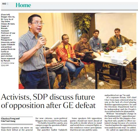 The Sunday Times (20 Nov 2015) carried a report on Maruah's forum (and SDP's separate forum the same afternoon).