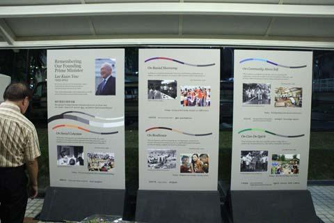 Three of the many billboards put up in Bukit Batok